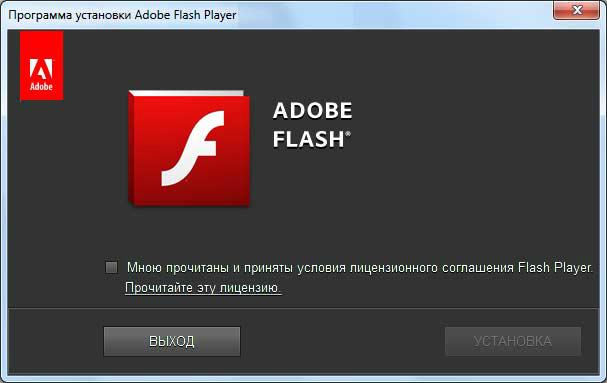 flash电脑版下载
