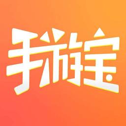手游宝app