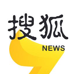 搜狐�Y�最新版