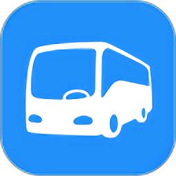 巴士管家官方版