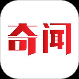 今日奇闻app