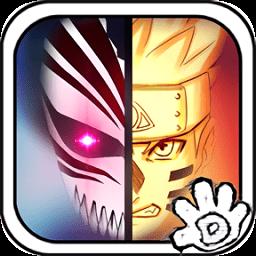 死神vs火影手游