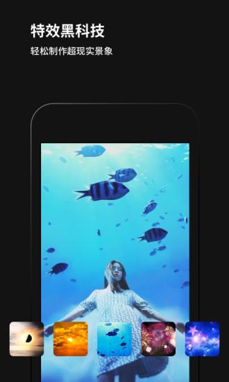 黑咔相机手机版 v2.4.9 安卓版 图0