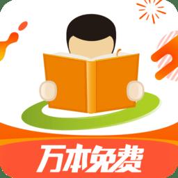 天翼阅读官方版