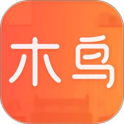木鸟民宿官方版