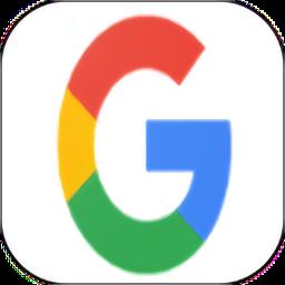 google搜索官方版