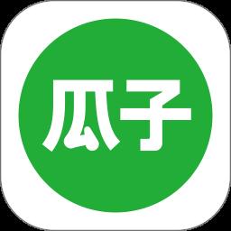 瓜子二手车app