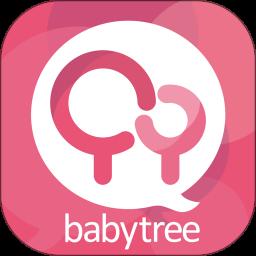 宝宝树孕育最新版