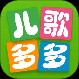 �焊瓒喽�app