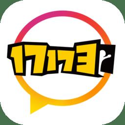 17173游戏盒app