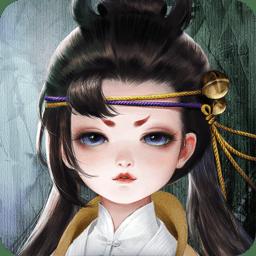 一梦江湖网易版