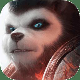 太极熊猫3猎龙无限钻石版