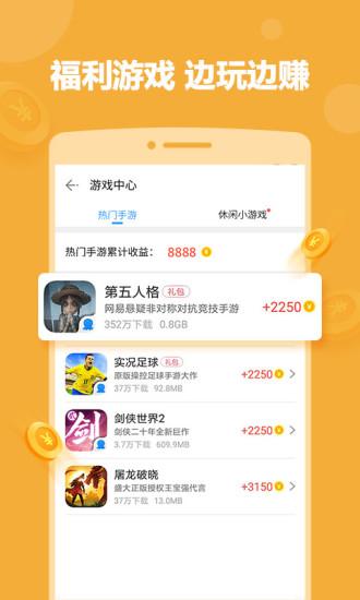 2345手�C助手app v7.1.1 安卓版 �D2