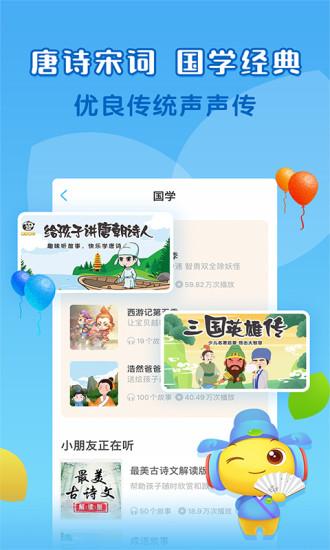 �����app v9.6.2 安卓版 �D0