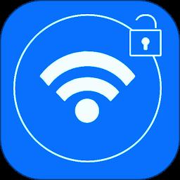 wifi密码查看器app