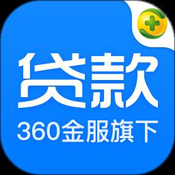 360�J款�Ш绞�C版