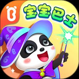 宝宝巴士app