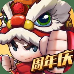 乱斗堂3无限钻石破解版