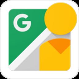 谷歌街景官方版