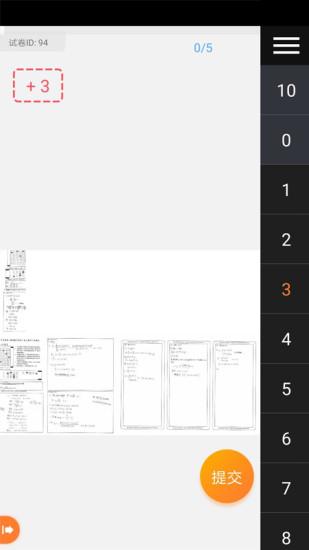 七天网络手机客户端 v1.6.0 安卓版 图2