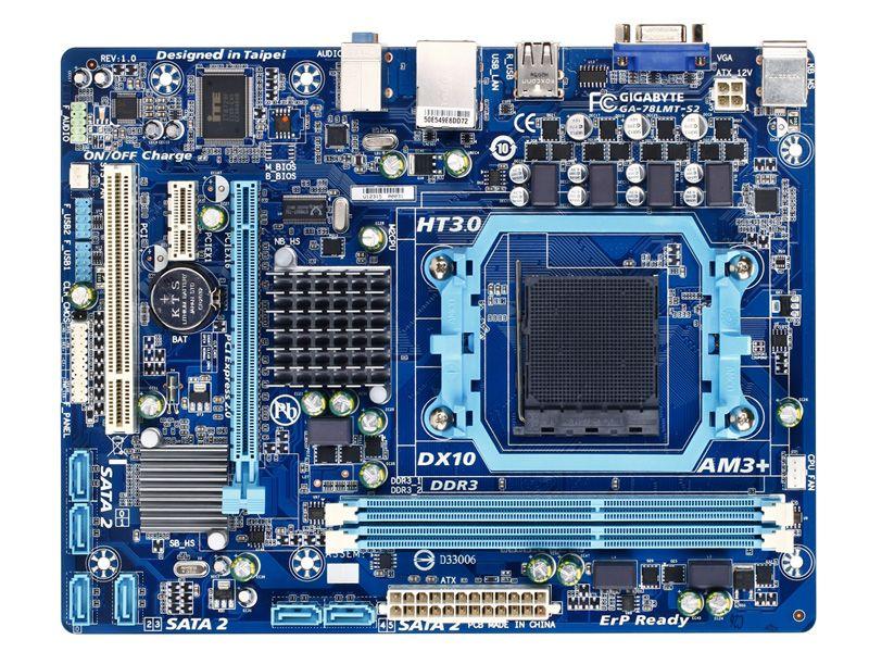 技嘉g31主板驱动 官方版 图0