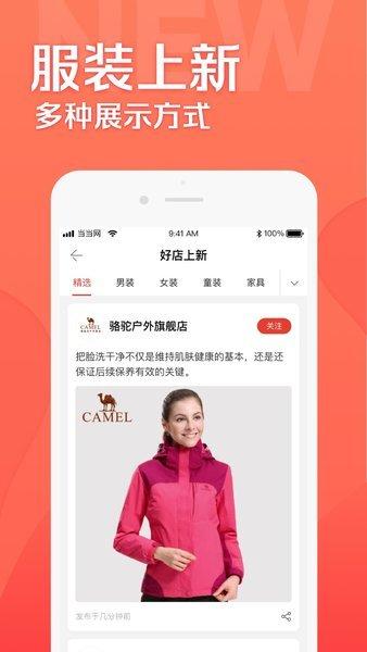 ����app v9.11.0 安卓版 �D0