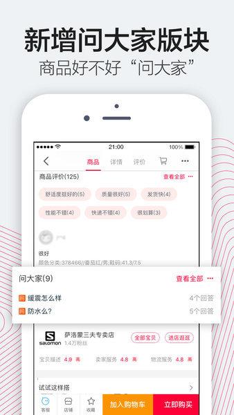 天�app v9.12.0 安卓版 �D1