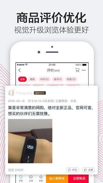 天�app v9.12.0 安卓版 �D0