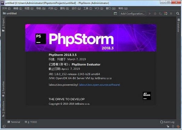 phpstorm��X版