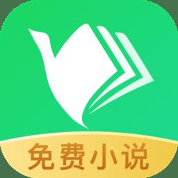 鸿雁传书最新版