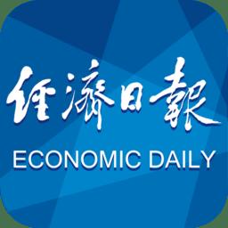 经济日报手机版