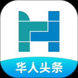 华人头条app
