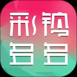 彩铃多多app