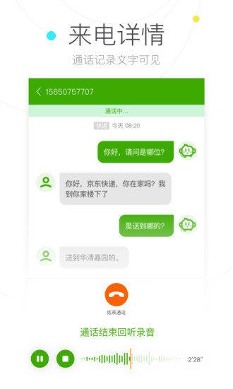 搜狗��a通官方版