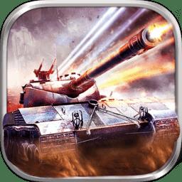 坦克冲锋果盘版