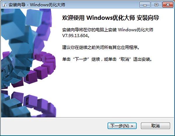 windows��化大��官方版�介