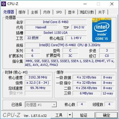cpu-z中文版 v1.90.1 pc版 �D0