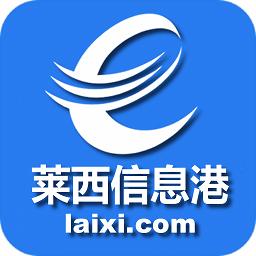 �R西信息港app