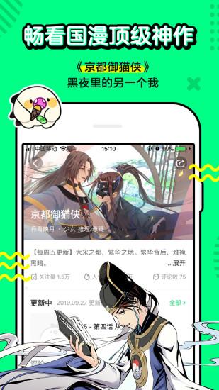 叭嗒app v3.6.0 安卓版 图3