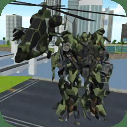 武装战斗直升机游戏