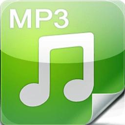 车载mp3歌曲免费版