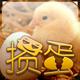 淮安掼蛋游戏