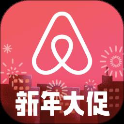 airbnb爱彼迎app