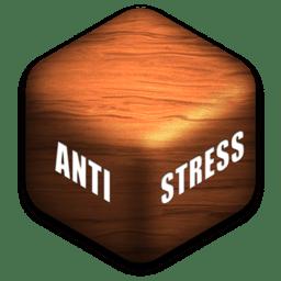 antistress最新版