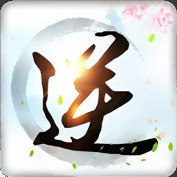 九州逆龙剑游戏