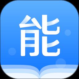 能力天空app