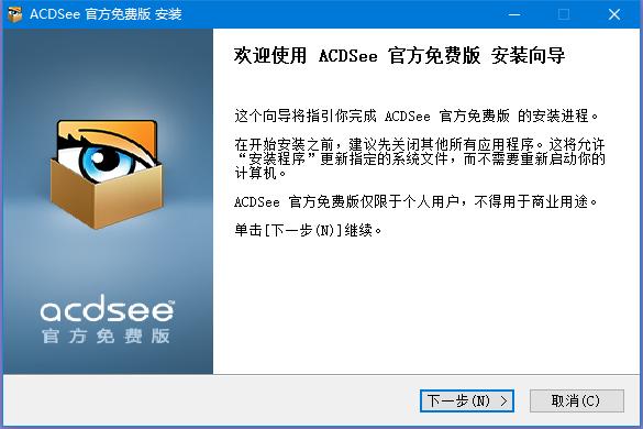acdsee pro 苹果电脑版