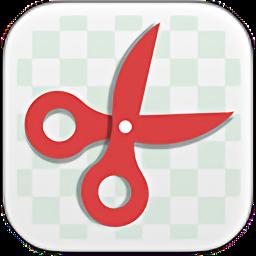 超级抠图mac版 v2.7.1 安卓版
