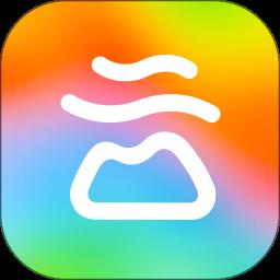 游云南app