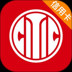 中信银行信用卡app
